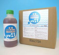 KW-21 藻類培養液