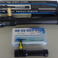 韓国製エジェクター